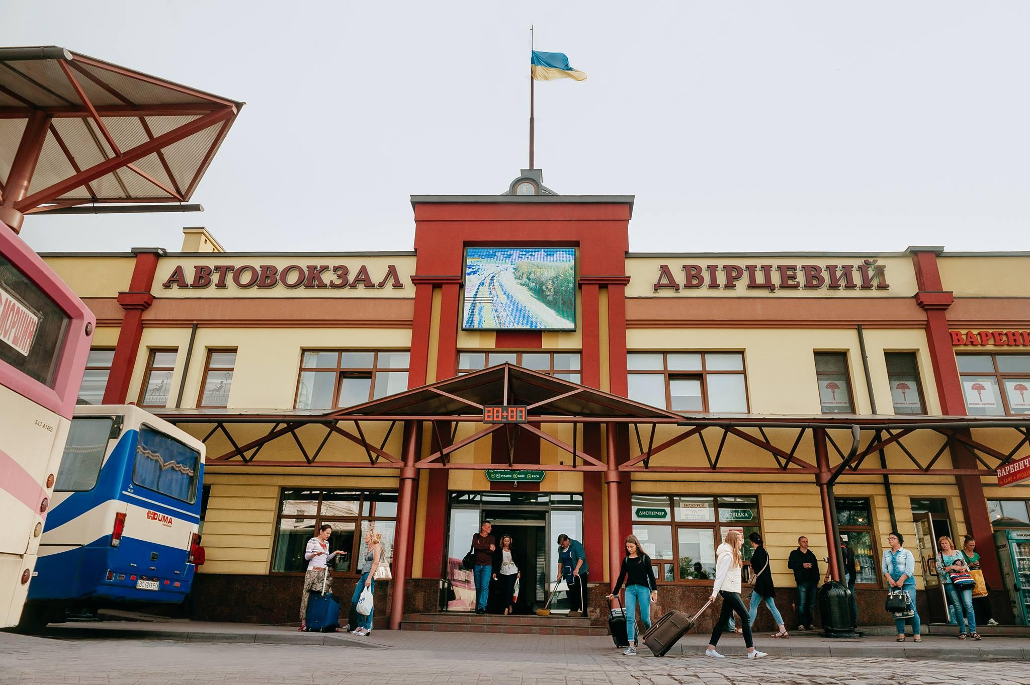 Від сьогодні у Львові закрита автостанція