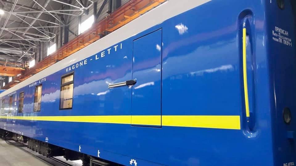 Як виглядають нові вагони «Укрзалізниці» (фото)