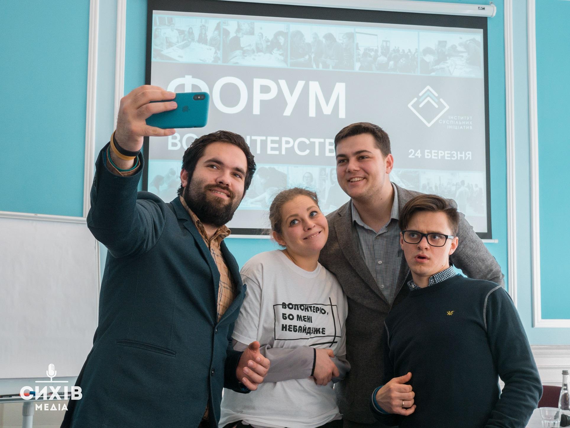 Історії і презентації можливостей: у Львові пройшов Форум волонтерства (фото)