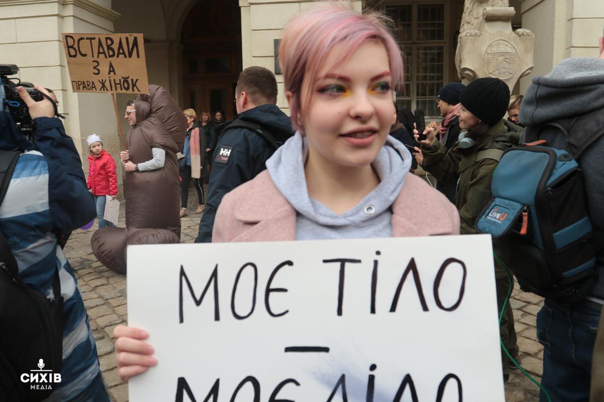 У Львові відбувся мітинг «Права жінок — права людини» (фоторепортаж)