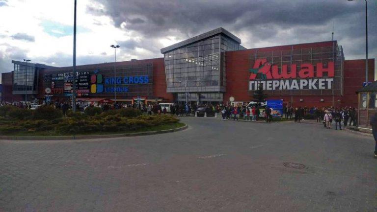 У Львові повідомили про замінування King Kross Leopolis і вокзалу