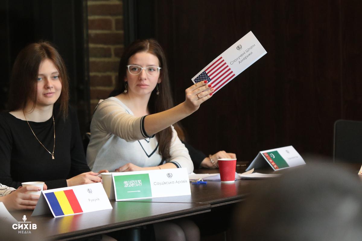 У Львові зібралися делегати V Всеукраїнської Моделі ООН