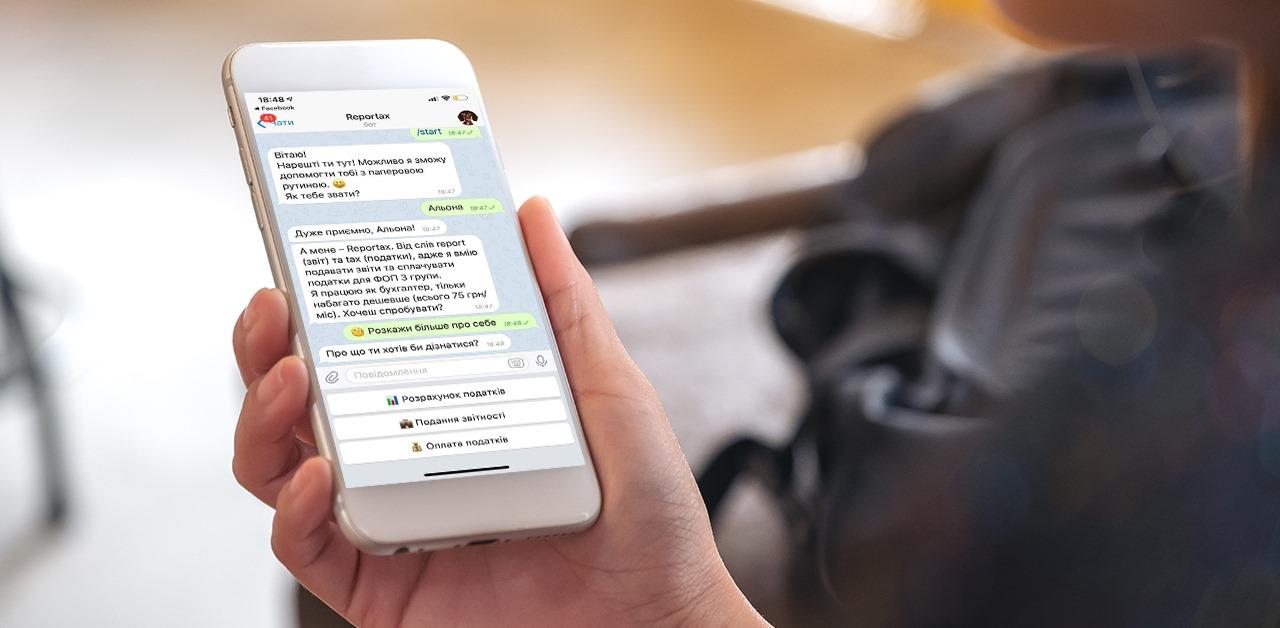 З'явився Телеграм-бот, який допомагає сплачувати податки