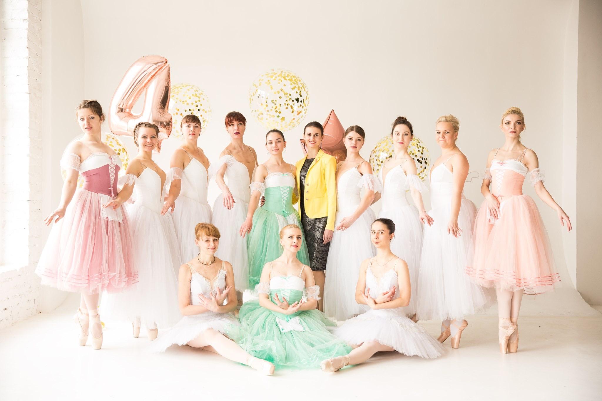 У Центрі Довженка студія балету для дорослих дасть концерт