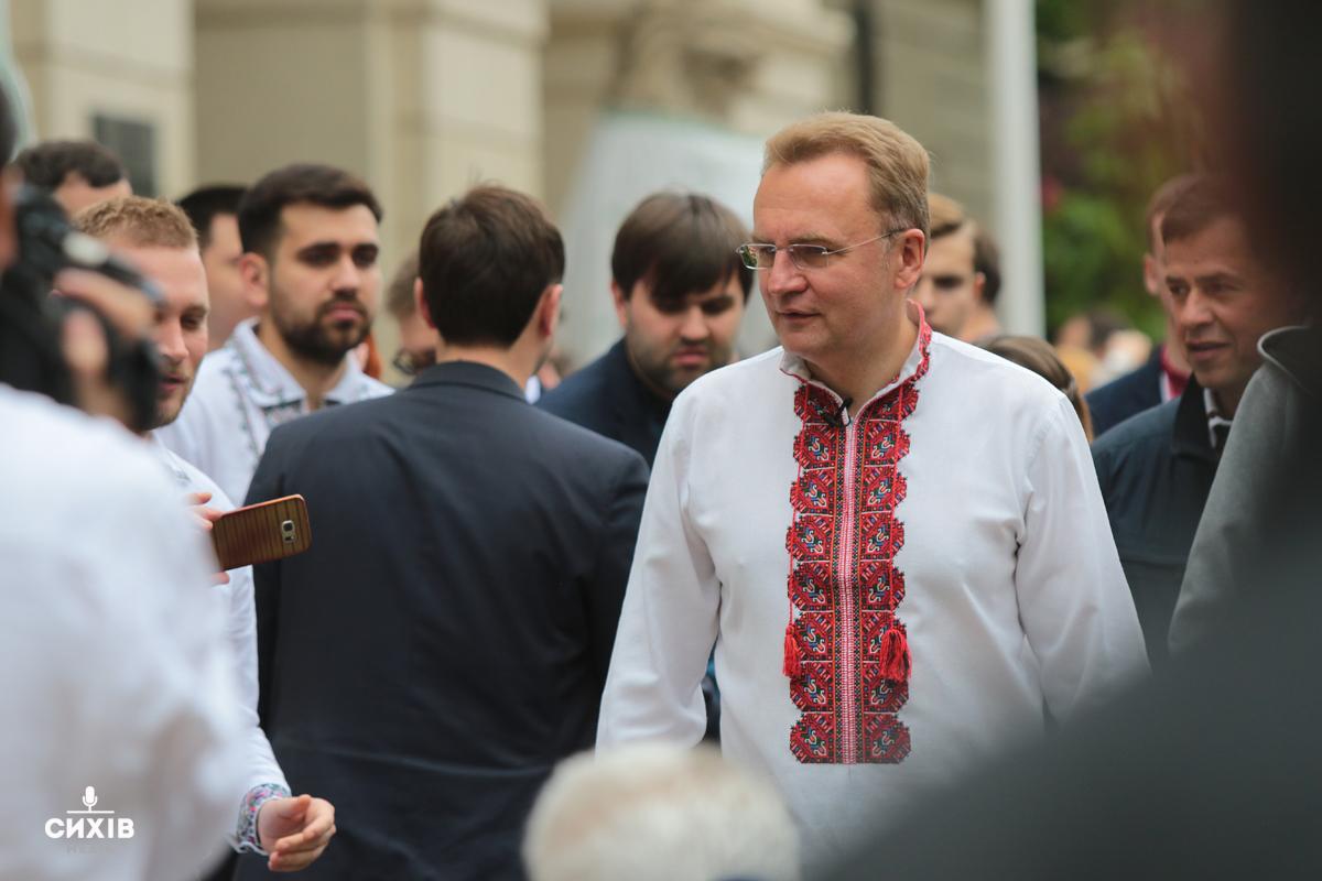 День вишиванки, Львів, 16 травня 2019