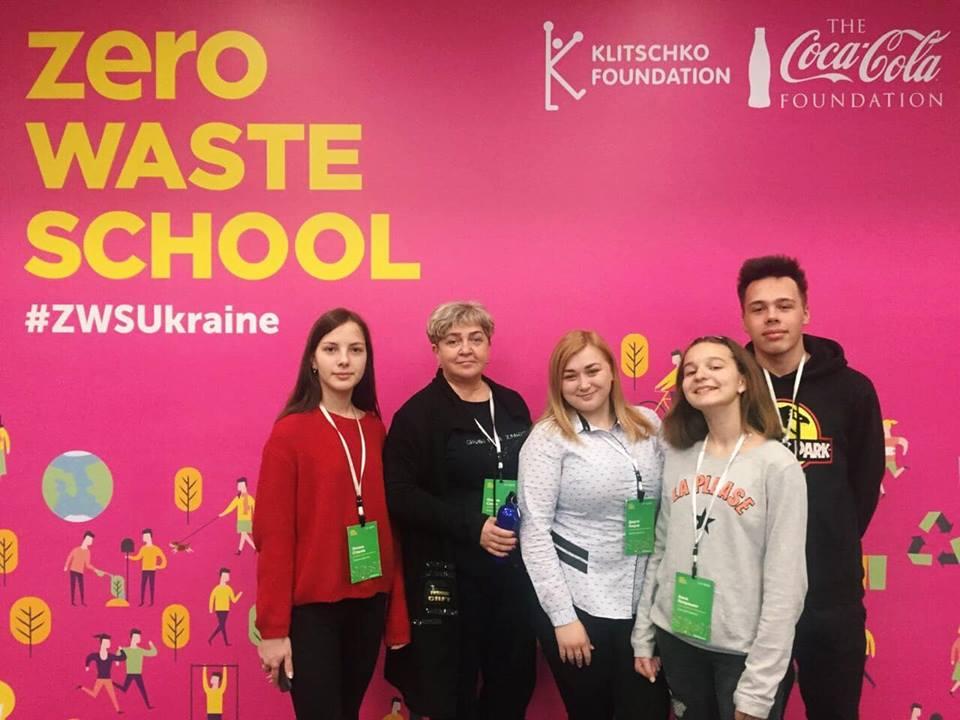 Сихівські ліцеїсти та ліцеїстки вчились у Києві відповідальному поводженню з відходами (відео)