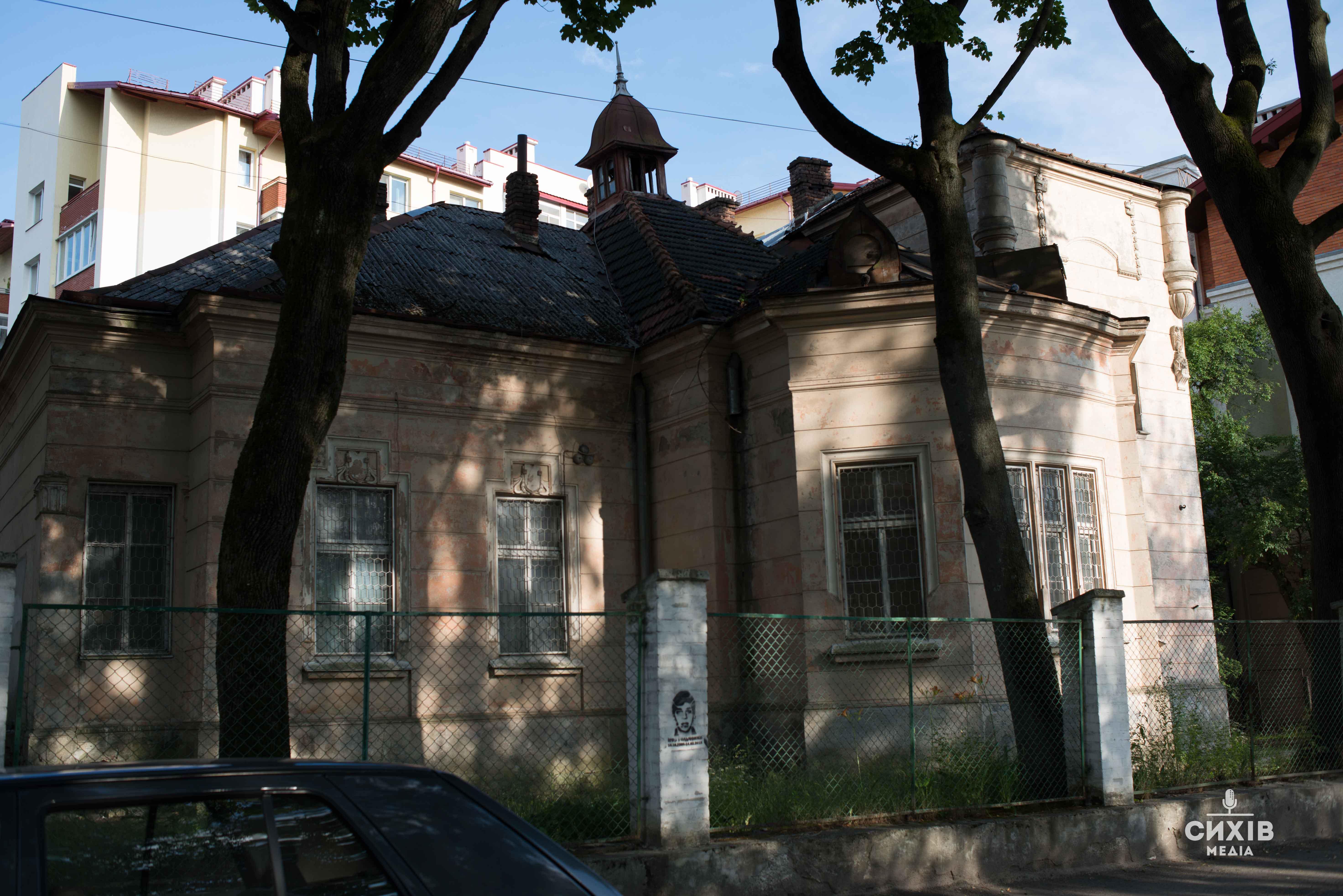 70-річна мешканка Львова купила історичну віллу на вулиці Тернопільскій за 5,7 млн гривень
