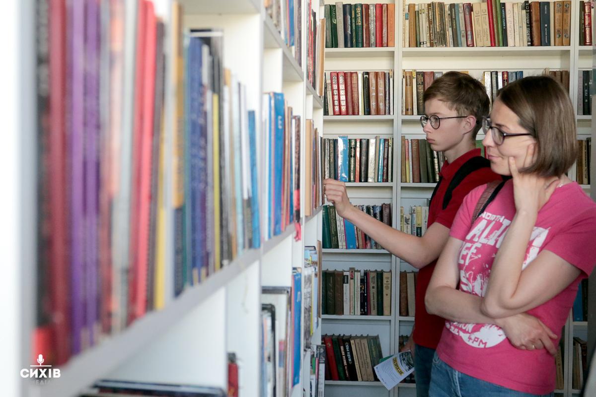 Простір для читання, лекцій та зустрічей: що цікавого у новій бібліотеці на Сихові