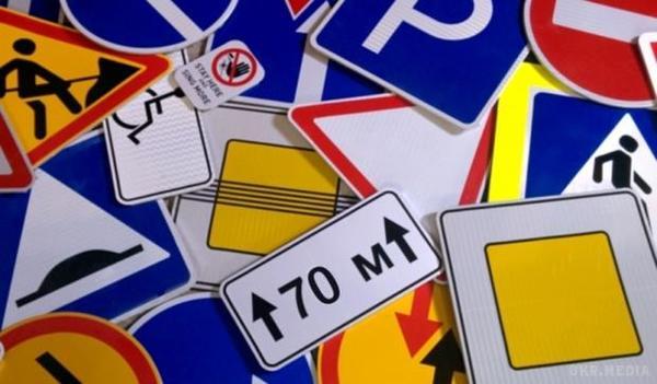 На перехресті Угорська – Червоної Калини нові дорожні знаки та розмітка