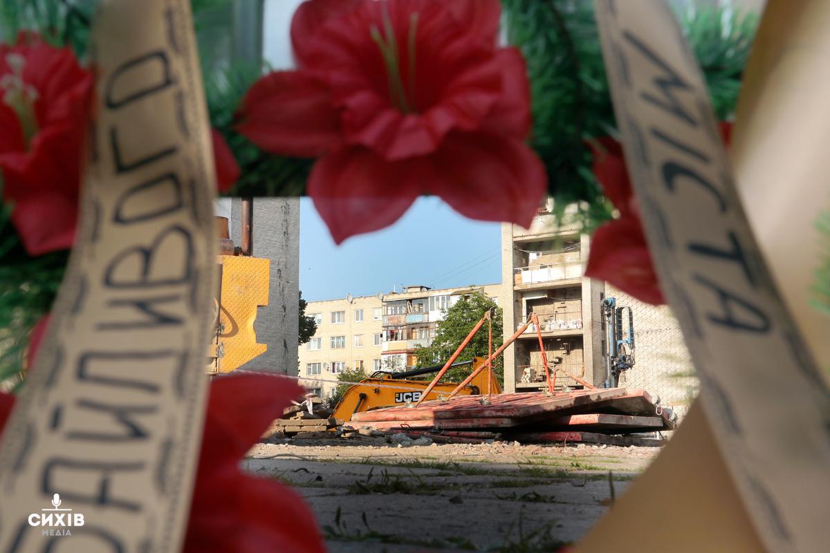 Як у Львові пройшла акція протесту проти знищення культової мозаїки (ФОТО)