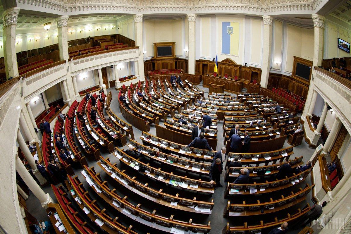 Опублікували офіційний список депутатів Верховної Ради