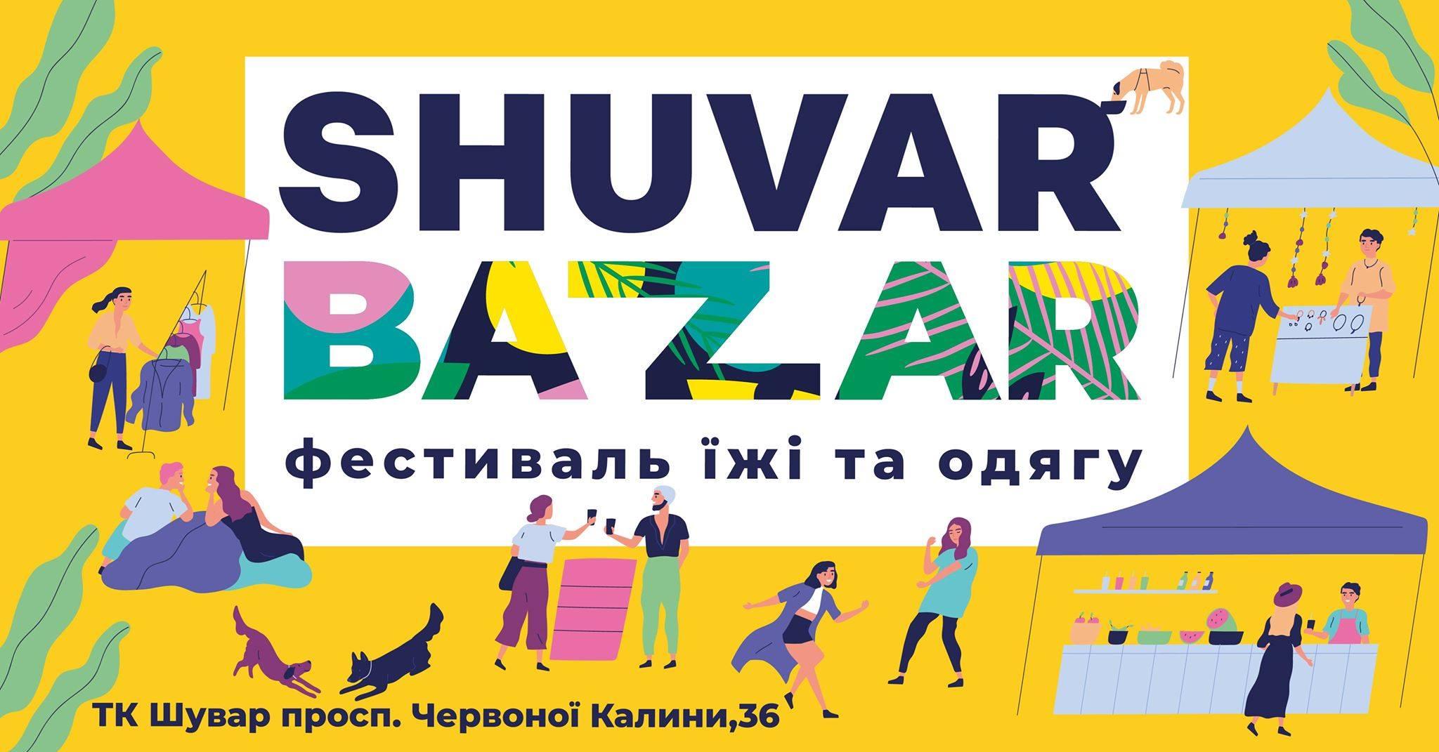 Вже скоро масштабний фестиваль одягу та вуличної їжі на Сихові. Програма