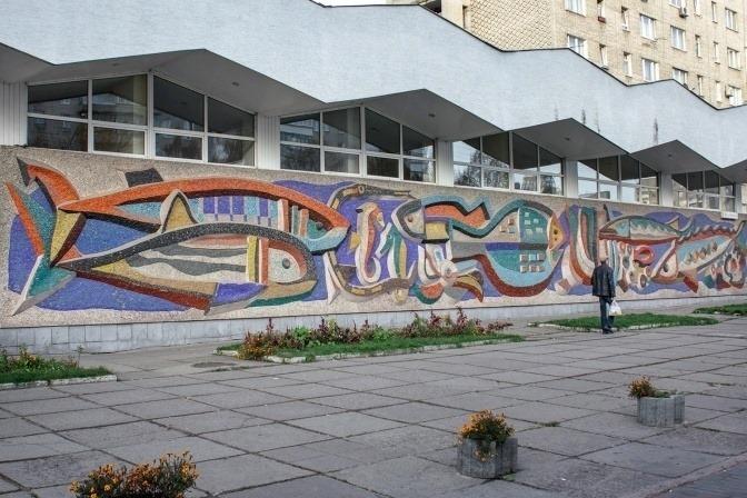 У Львові представлять план з відновлення мозаїки магазину «Океан»
