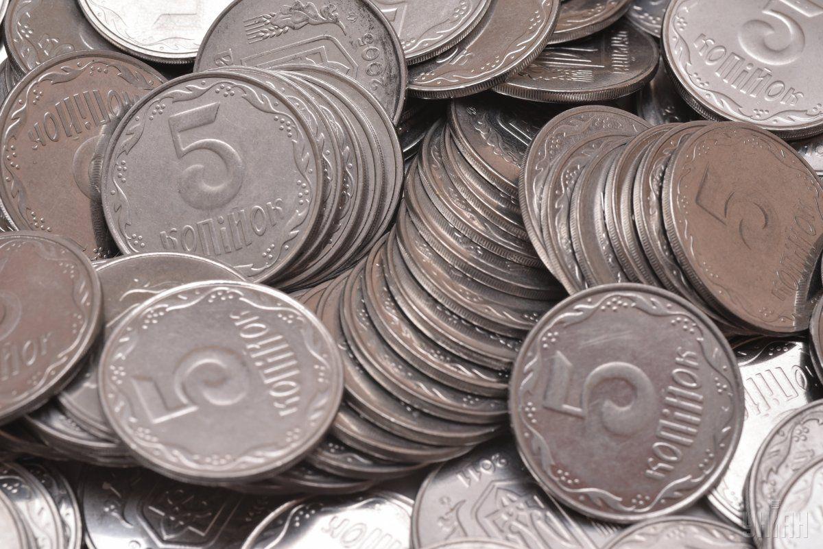 Що робити з дрібними монетами, які вилучать з обігу першого жовтня