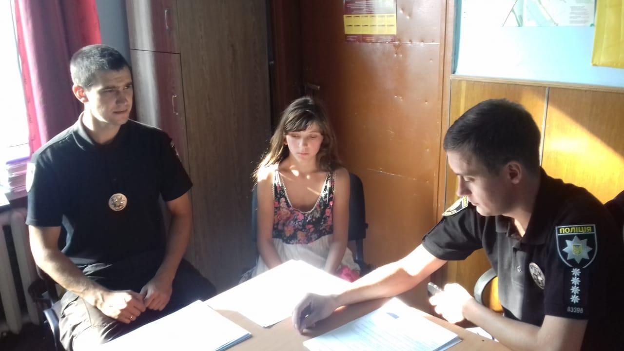 Поліція знайшла 13-річну дівчинку, яку три дні шукали родичі