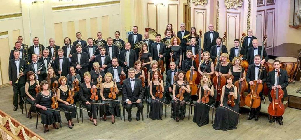 Львівська філармонія запрошує на вечір румунської та латиноамериканської музики