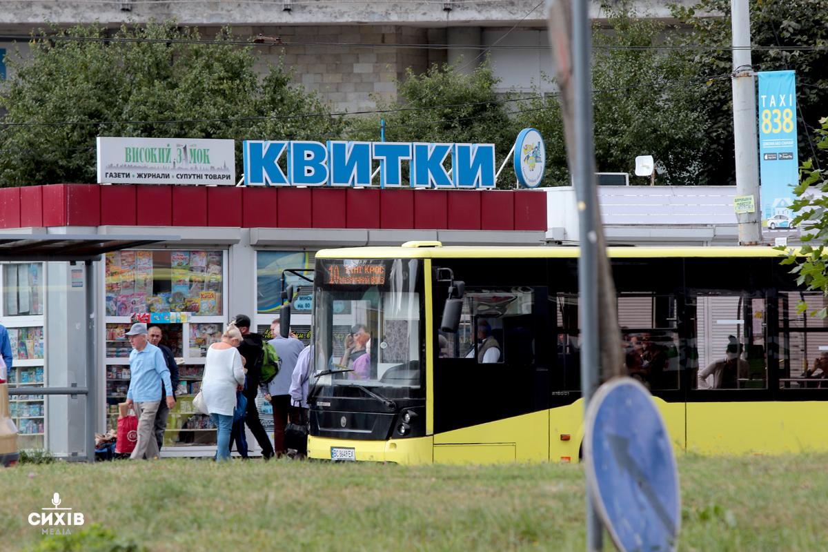 Завтра у Львові обмежать рух громадського транспорту