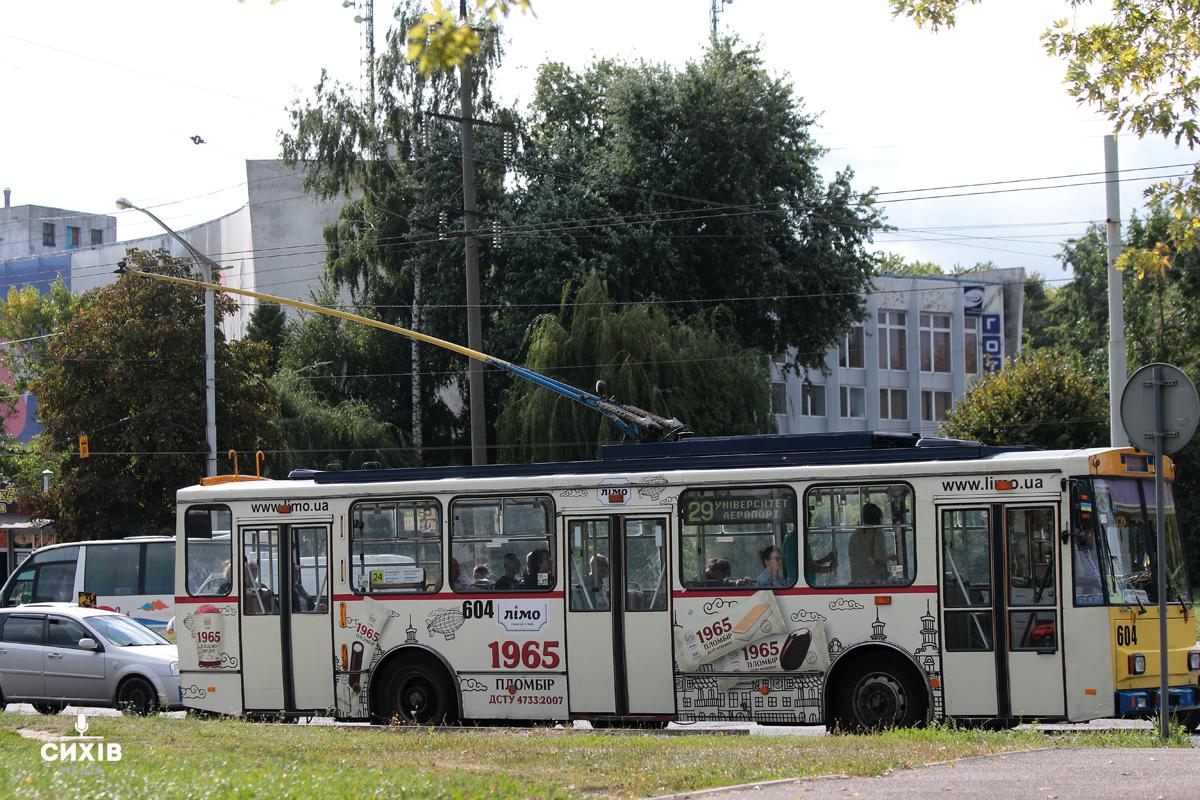 Через ремонтні роботи завтра не курсуватиме тролейбус №24