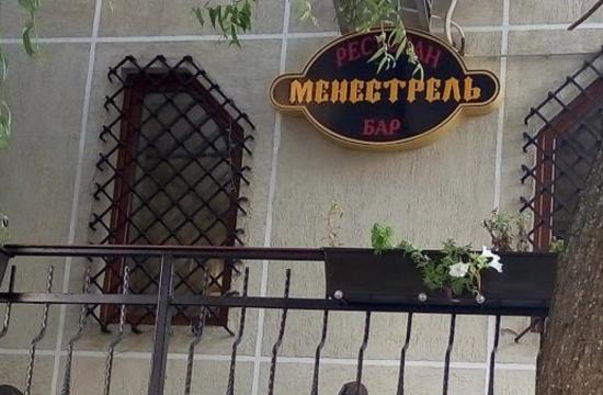Масове отруєння в ресторані «Менестрель»: кількість постраждалих зросла