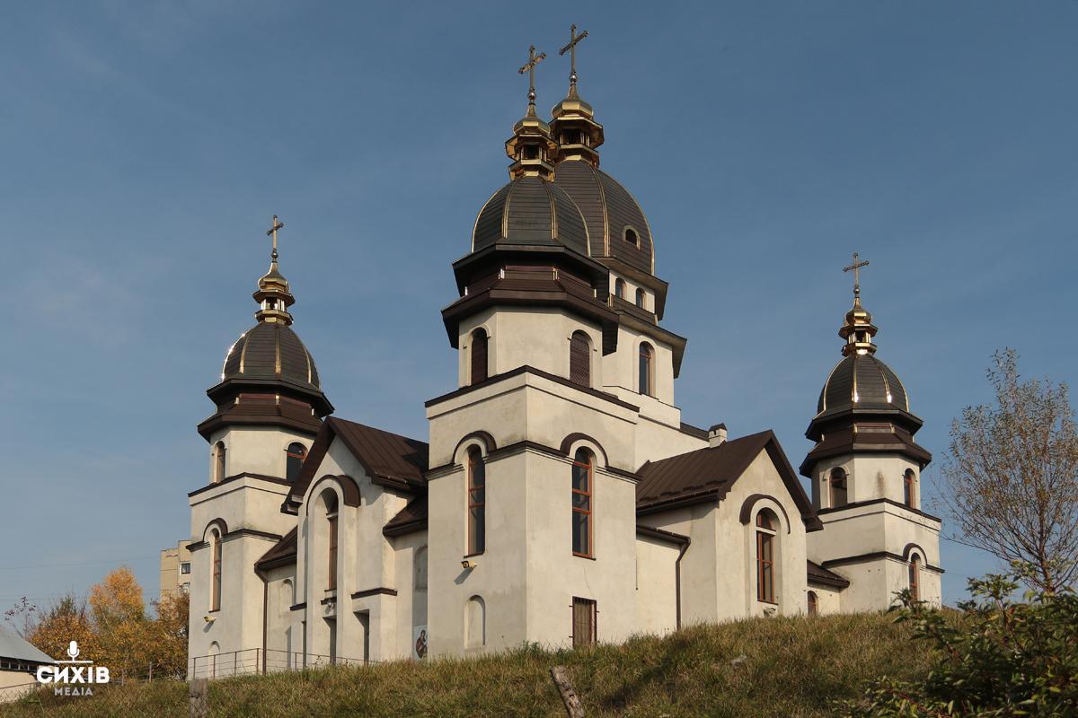 Церкви Сихова — 1