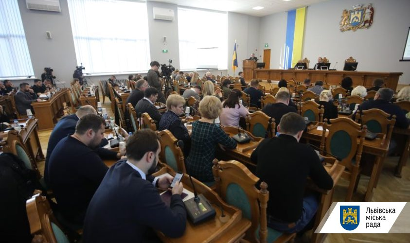 Депутати затвердили бюджет міста