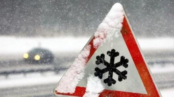 Синоптики прогнозують ожеледицю на дорогах Львова
