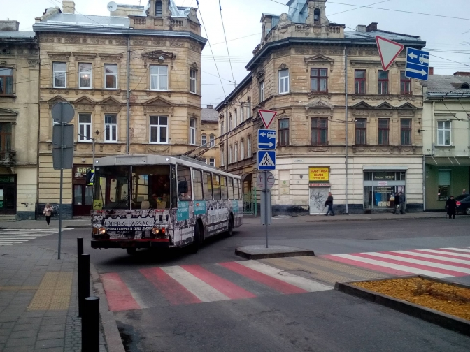 На маршруті №24 збільшили кількість тролейбусів