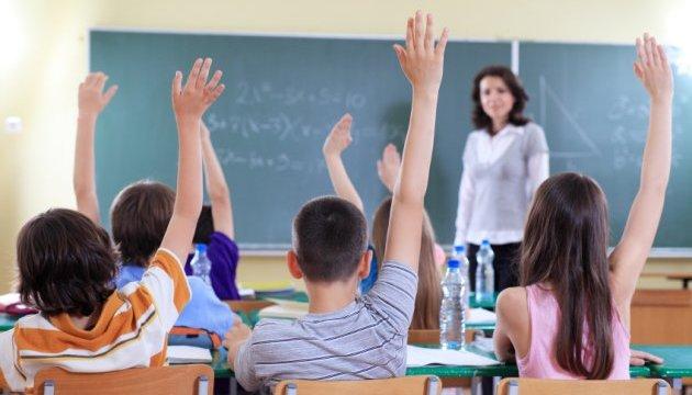 Коли у сихівських школах розпочнуться зимові канікули. Графік