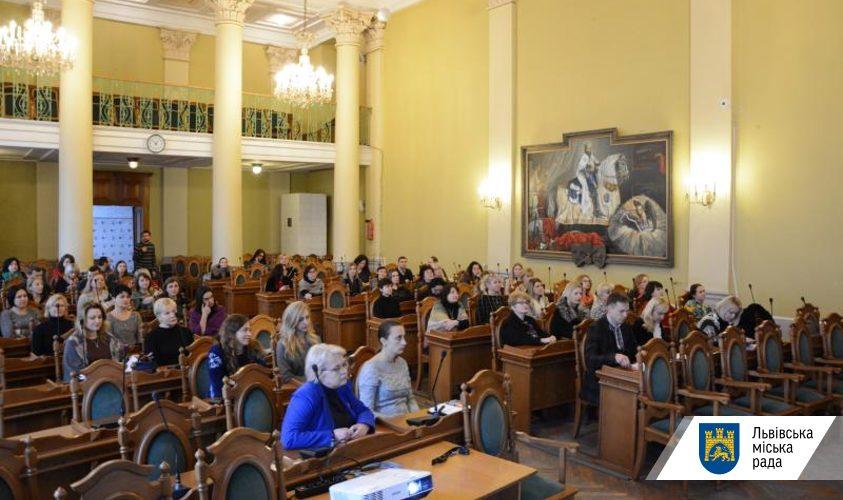 Депутати ухвалили бюджет розвитку Львова на 2020 рік