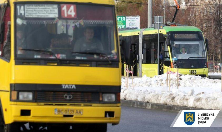 Пенсіонери і пільговики безкоштовно їздитимуть у громадському транспорті у 2020 році