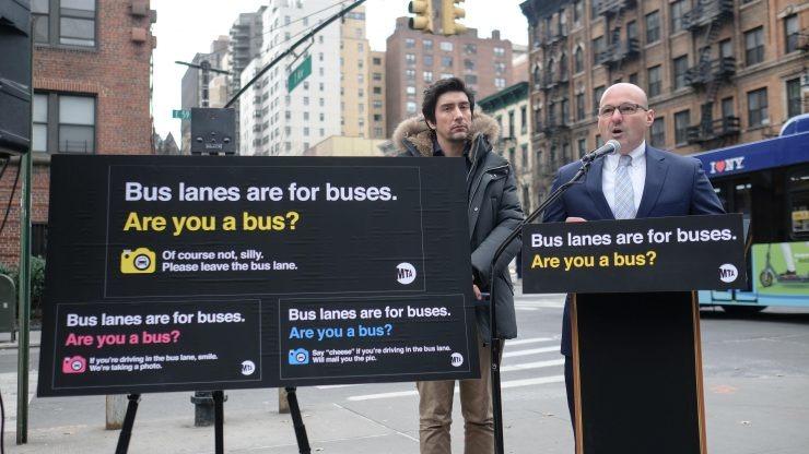 У Нью-Йорку відстежують водіїв, які їздять смугами громадського транспорту