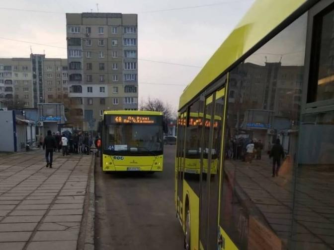 У Львові скасували автобусний маршрут 4а