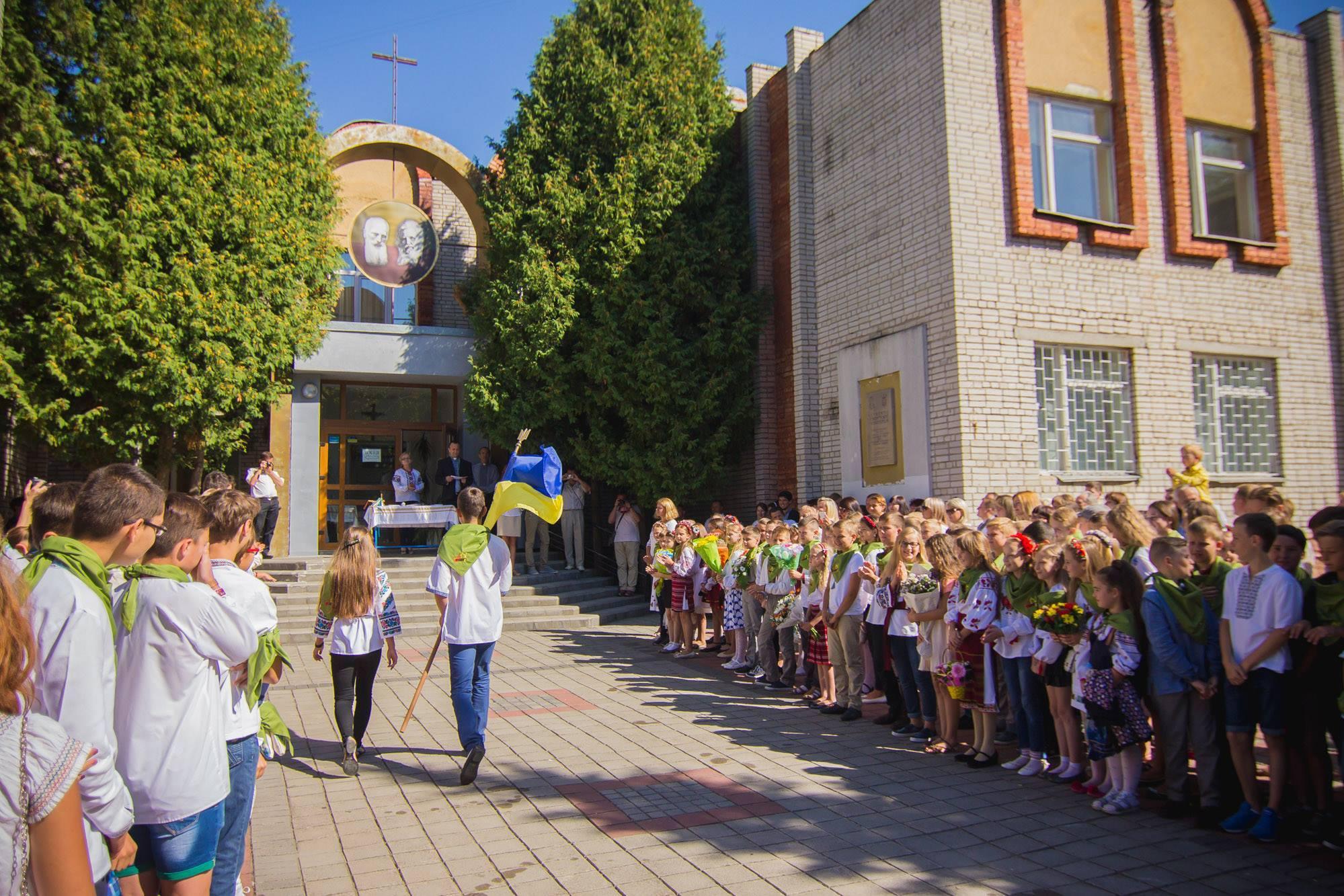 Сихівська школа потрапила у сотню кращих шкіл України