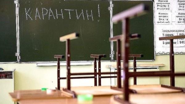 Школу №1 на Сихові закрили на карантин