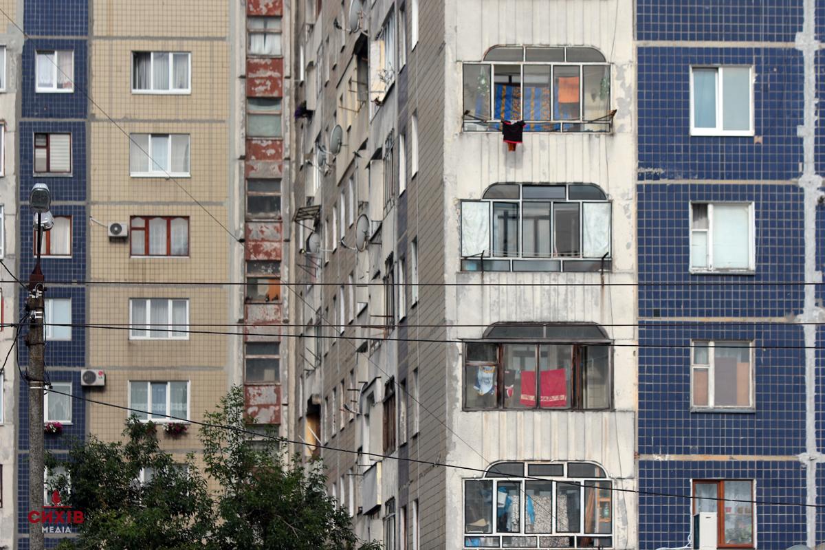 В Україні запустили програму «теплих кредитів» на 2020 рік