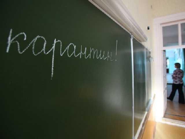 Ще дві школи на Сихові закрили на карантин