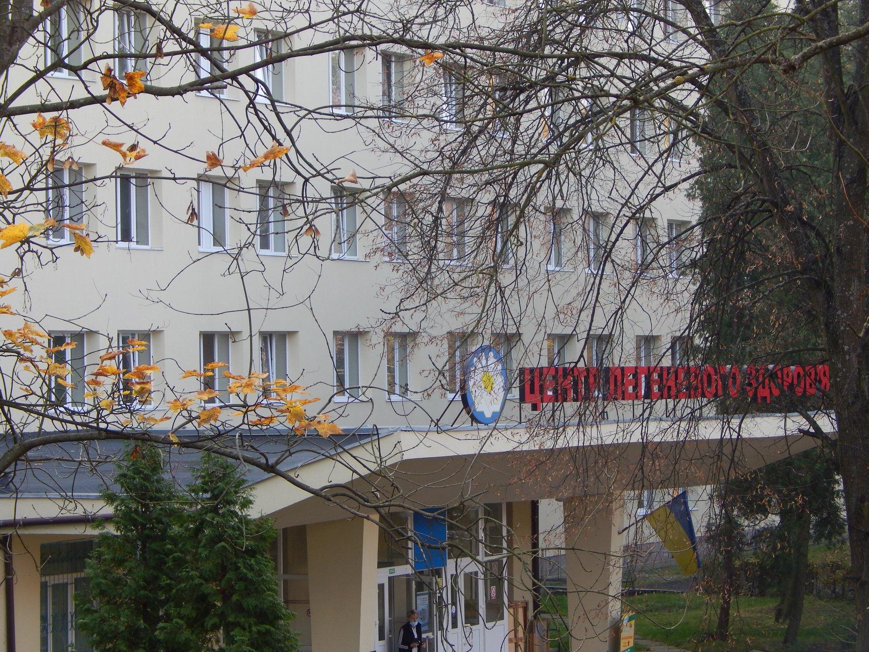 Львівський центр легеневого здоров'я потребує допомоги