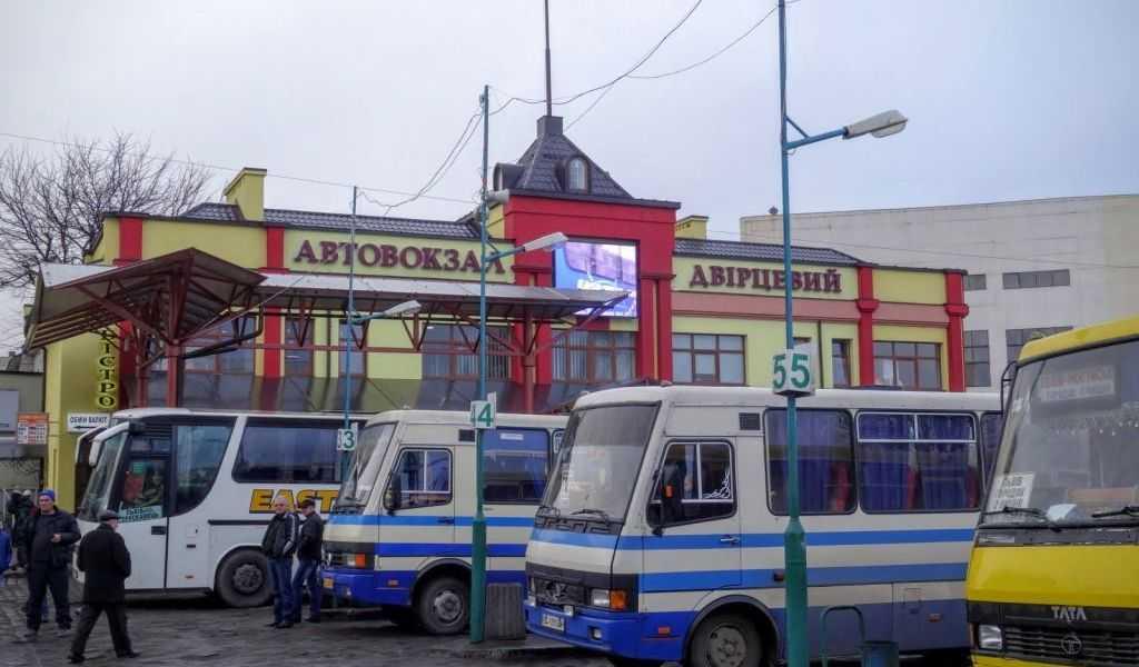 Скасовано міжміське сполучення між Львовом та іншими населеними пунктами