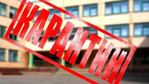 Увага! Останні доповнення до обмежувальних заходів під час карантину у Львові