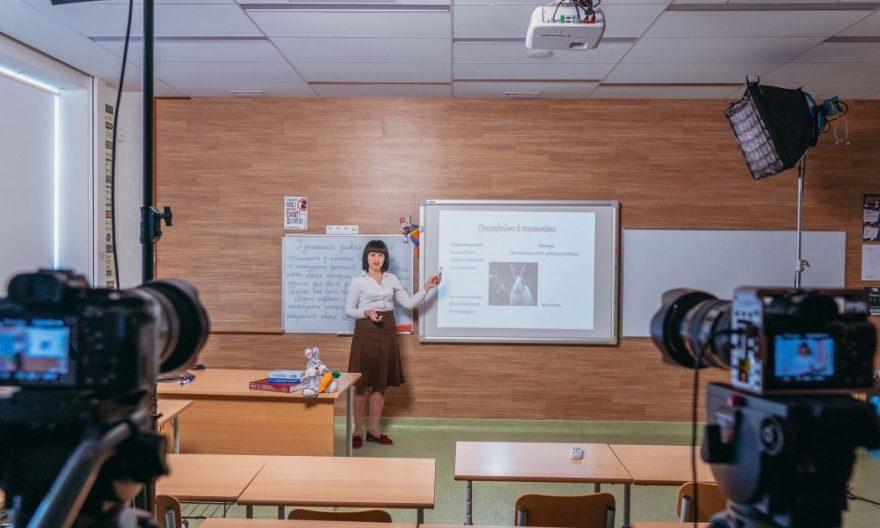 Онлайн-уроки і що про це думають львівські школярі