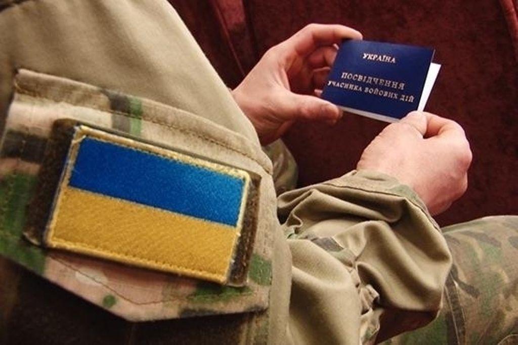 У Львові учасникам бойових дій на Донбасі виплатять по 100 тис. грн