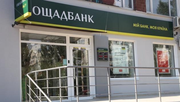 НБУ оприлюднив графік роботи банків на Великодні свята