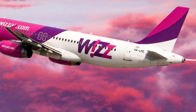 Авіакомпанія Wizz Air оголосила про запуск п'яти нових маршрутів зі Львова