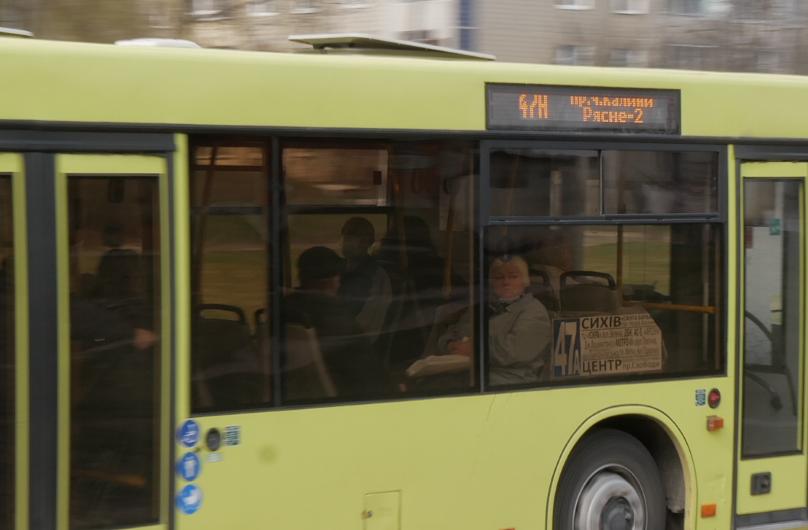 Сьогодні міська комісія ТЕБ та НС  прийматиме рішення про роботу транспорту у Львові