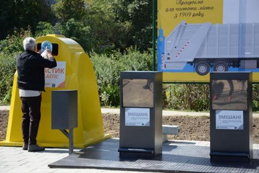 У Львові створили петицію про заміну сміттєвих контейнерів на підземні