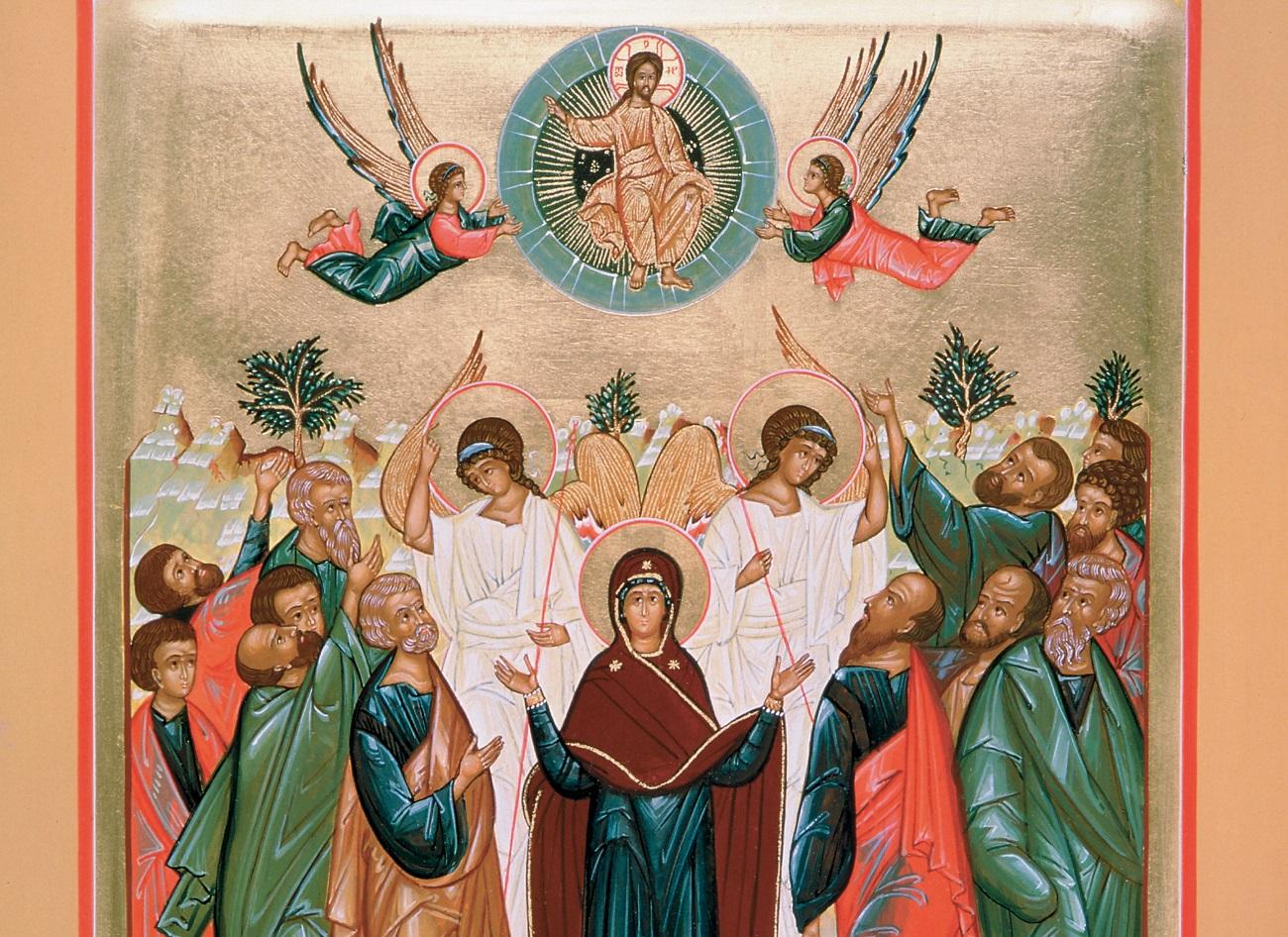 Сьогодні в Україні святкують Вознесіння Господнє