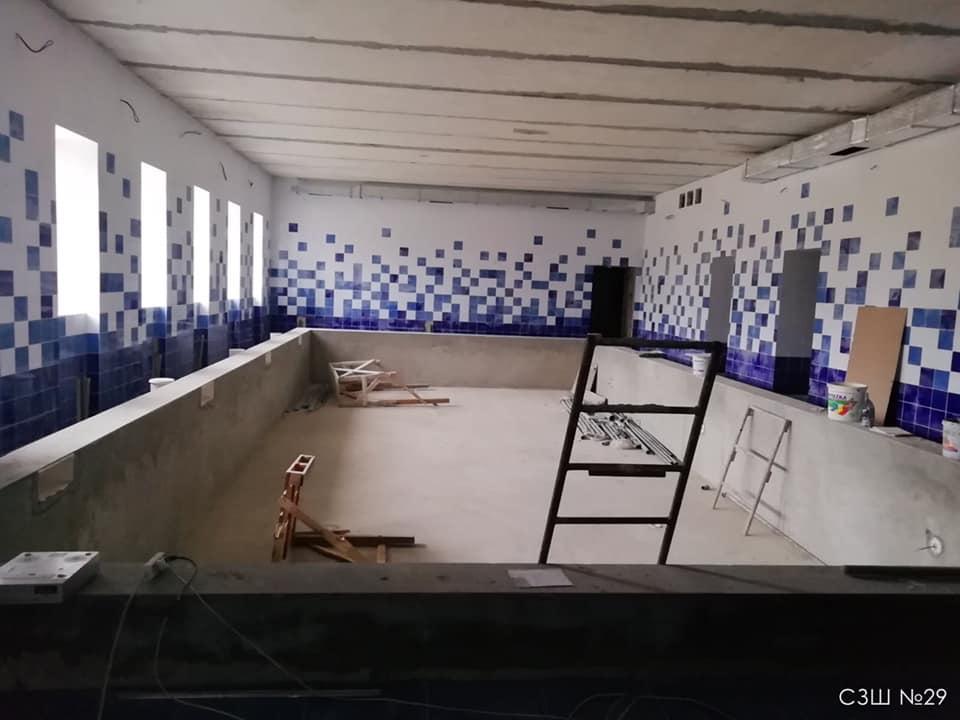 У Львові в школах та садках проводять капітальний ремонт басейнів