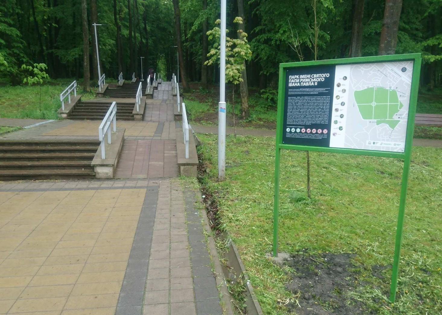 На вході у парк Івана Павла II оновили інформаційну табличку