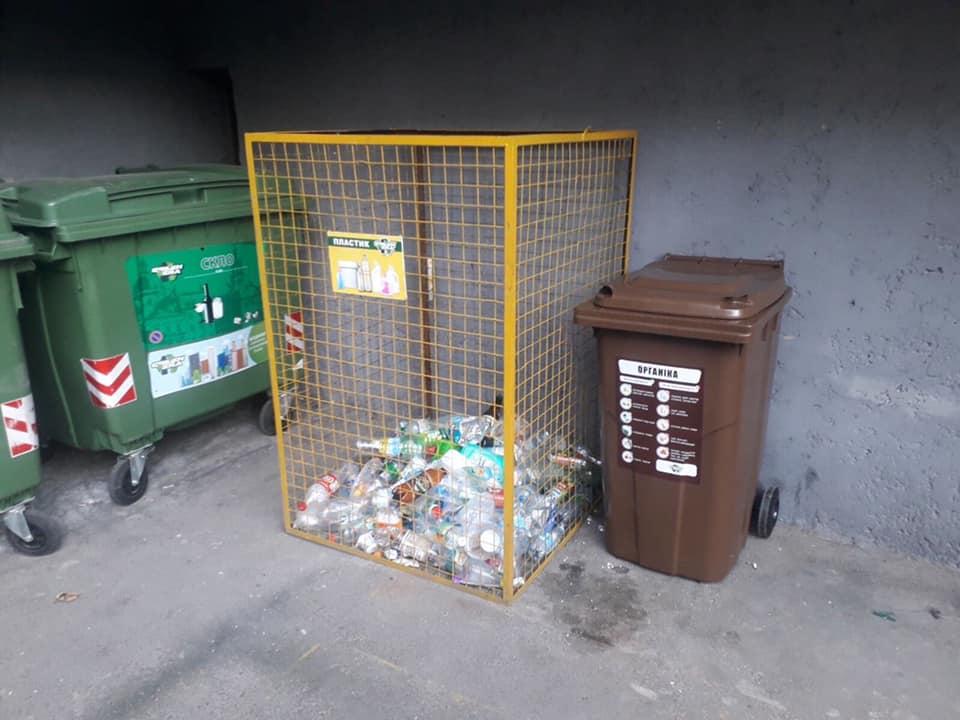 У Львові стартував пілотний проєкт зі окремого збору та сортування органічних відходів