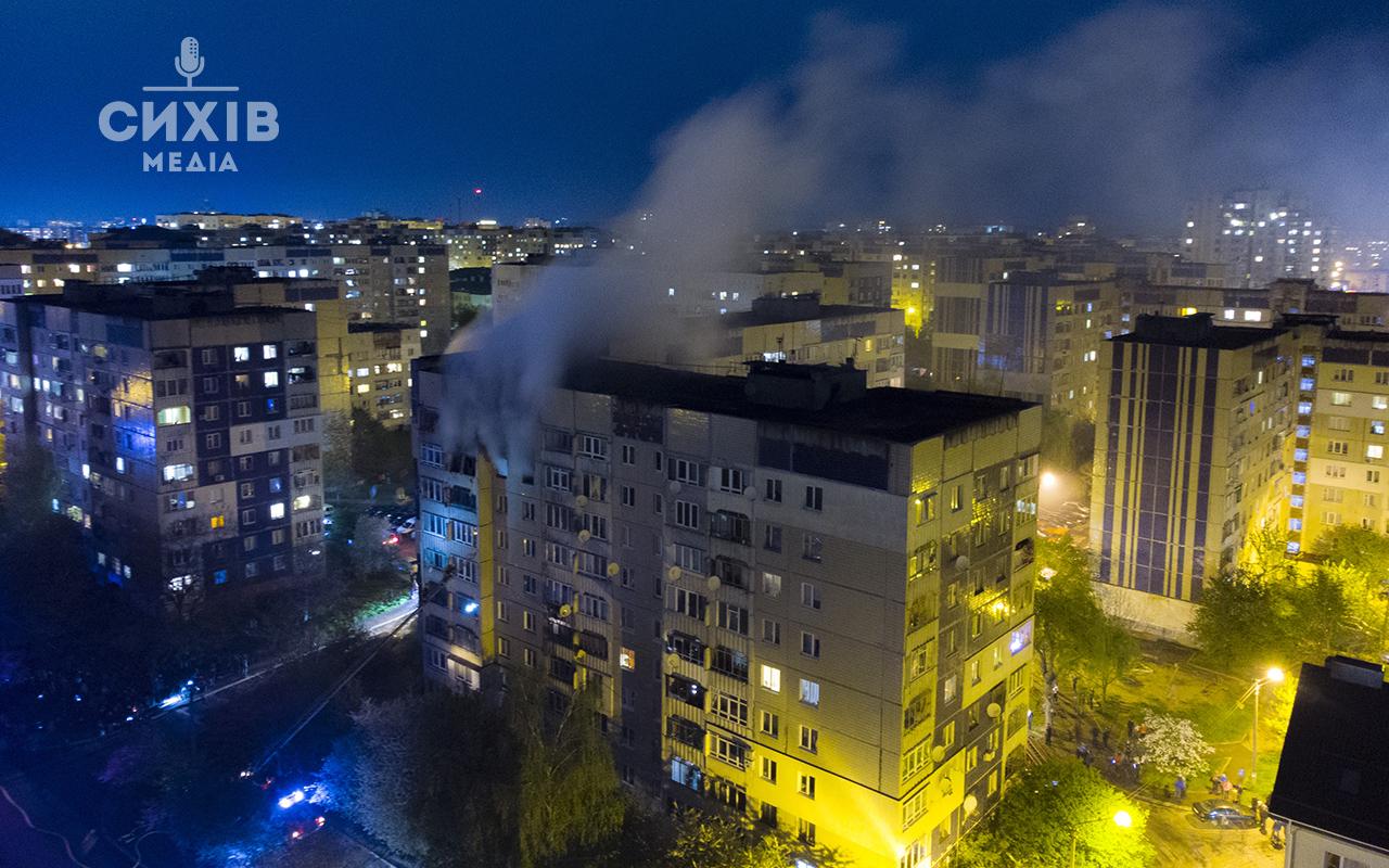 У квартирі на Сихові вибухнув газ